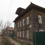 Дом по ул. Ленина, 15